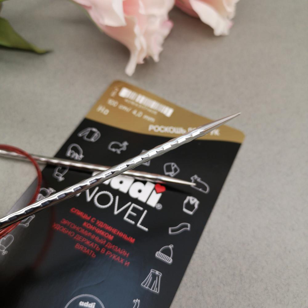 Круговые металлические супергладкие спицы AddiNovel 100 см