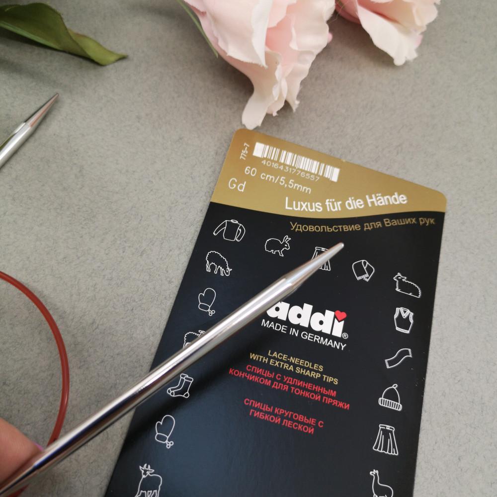 Круговые спицы Addi c удлиненным кончиком 40 см