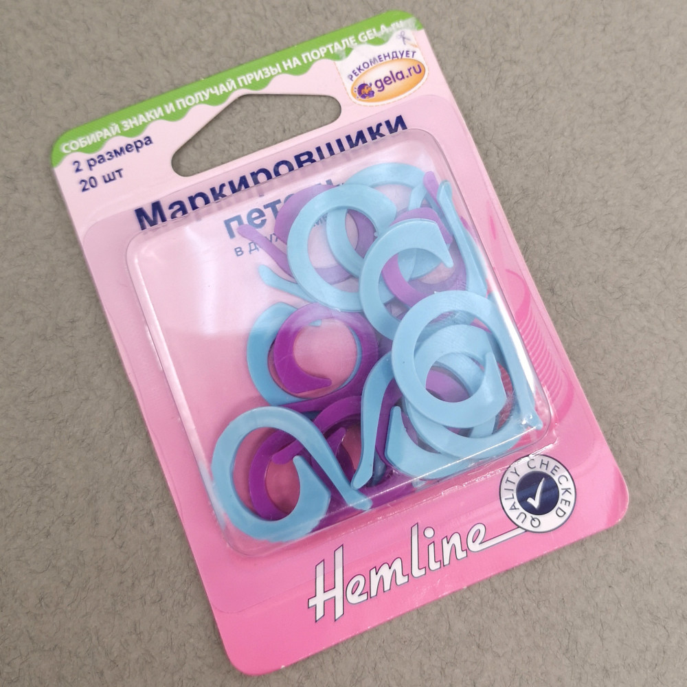 Маркеры для вязания Hemline