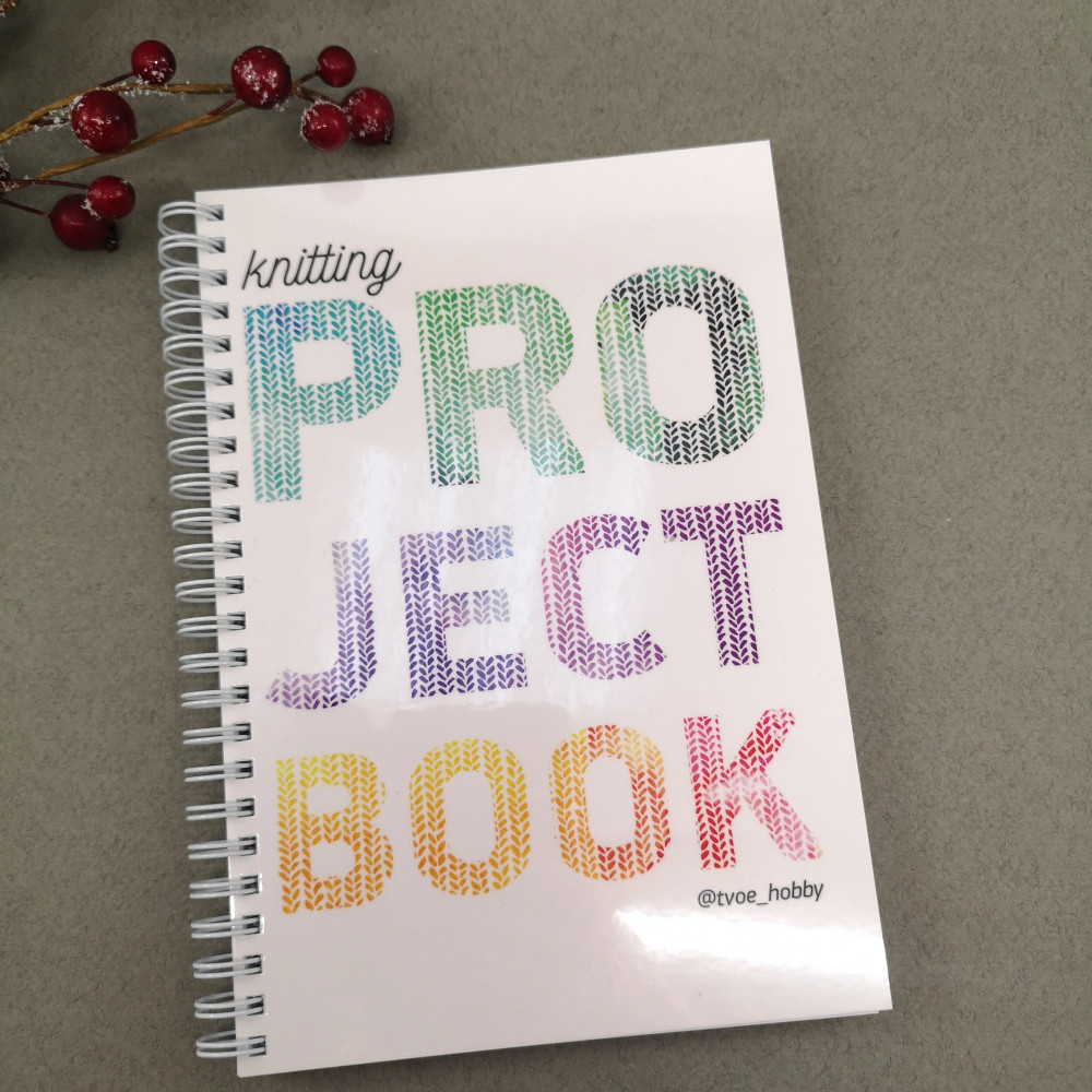 Проектный блокнот ProjectBook A5