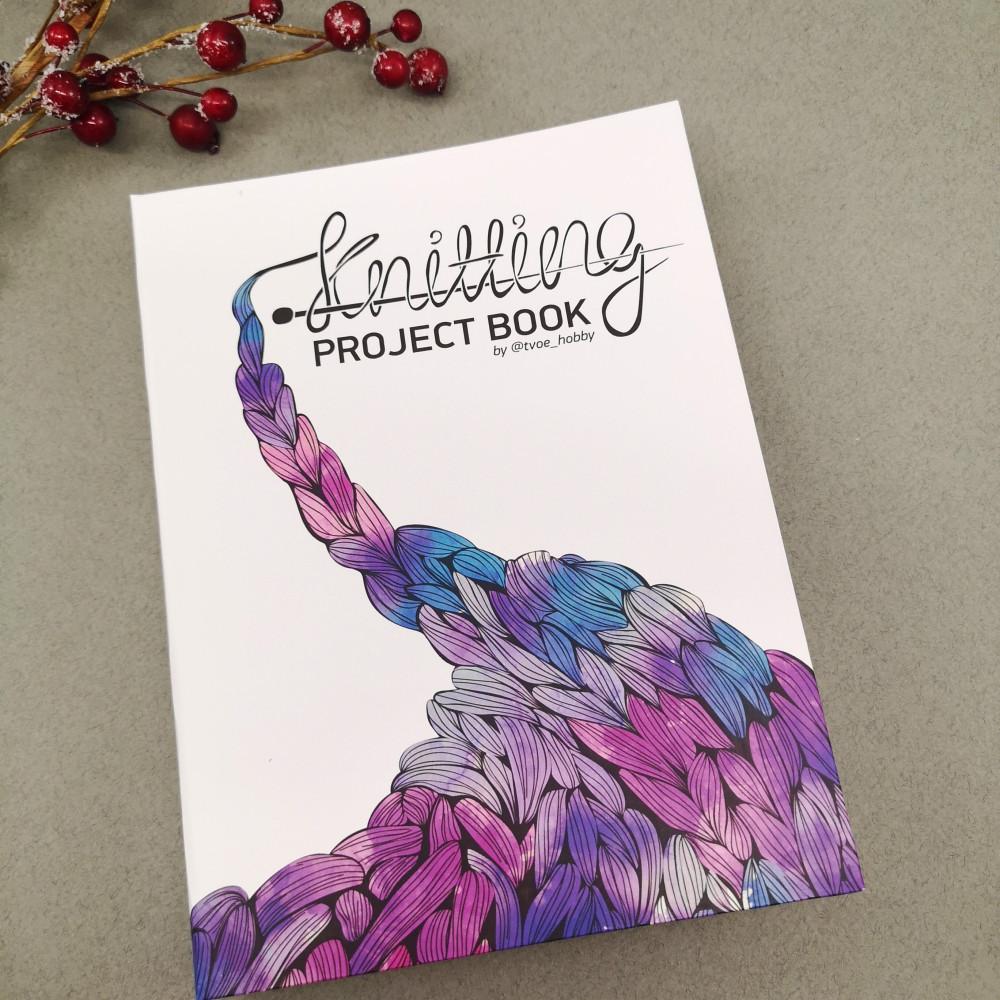 Проектный блокнот ProjectBook A5 Pro